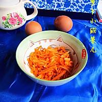 健康小咸菜——胡萝卜小咸菜