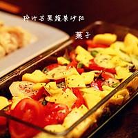 柠香芒果蔬菜沙拉