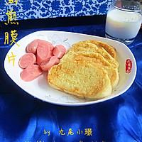 蛋煎膜片——超简单早餐