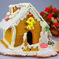 【番茄配方】姜饼屋——我有一所大房子,留在圣诞节住。