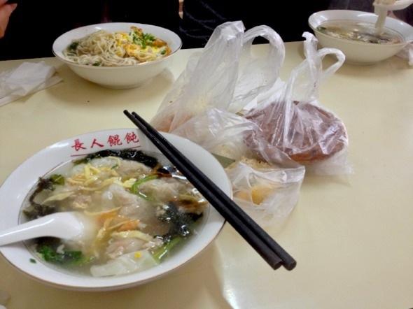 中式早餐图片馄饨