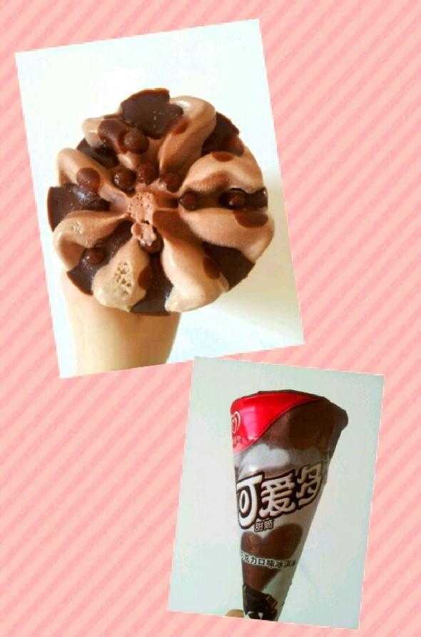 甜筒名叫可爱多