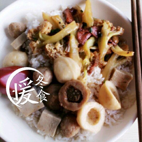 三鲜 花菜 盖浇饭