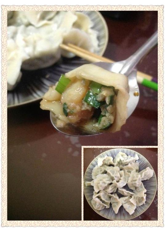 韭菜虾仁水饺_喵星小鱼儿的美食日记_豆果美食