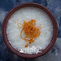 蘿蔔絲鮓和白米粥