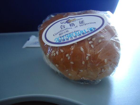 食品能不能带上飞机