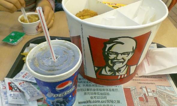 KFC中百店地址 电话 人均消费 点评 豆果美食