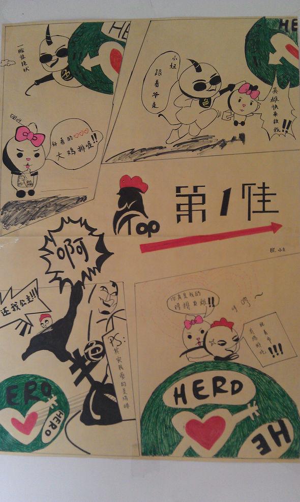 改革开放40年手绘海报