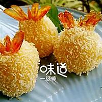 无油版…………洋芋凤尾虾球