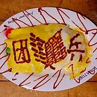 女仆蛋包饭(番茄味)