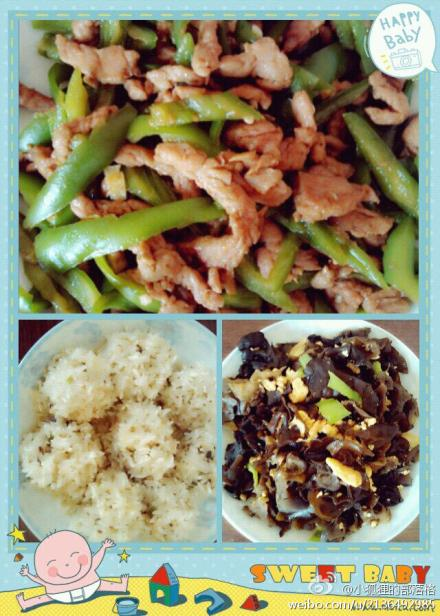 肉 珍珠丸子 木耳炒蛋,胡萝卜炒蛋 青菜,凉拌胡萝卜豆腐皮