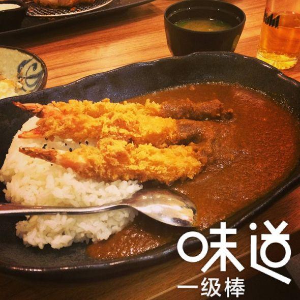 咖喱大虾饭图片