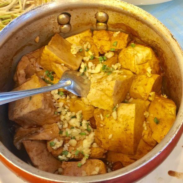 干锅焖豆腐