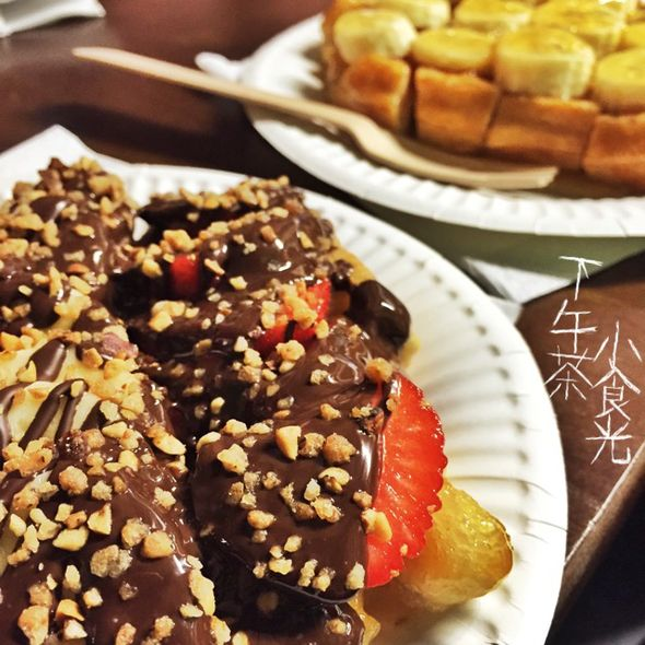 华夫/黑巧 草莓 坚果