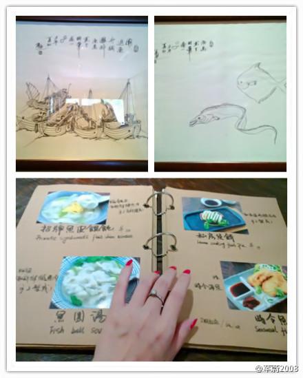 手绘画 手抄菜单