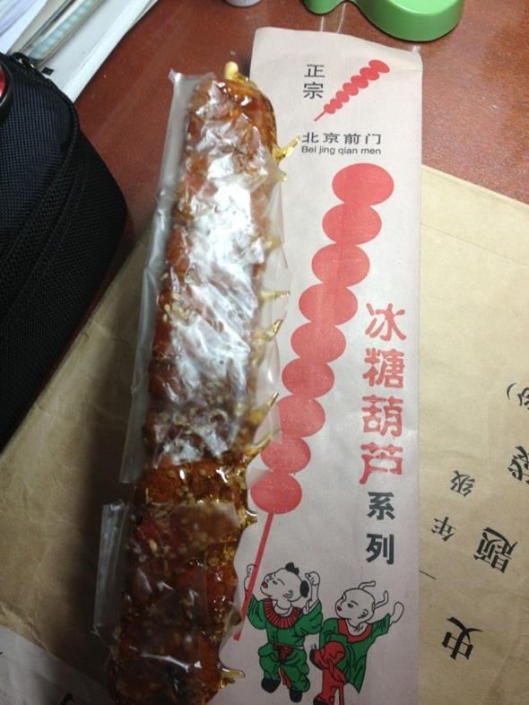 老北京冰糖葫芦